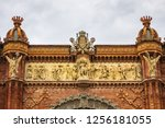 architectural fragments of... | Shutterstock . vector #1256181055