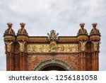 architectural fragments of... | Shutterstock . vector #1256181058