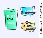 collection of sale promotion... | Shutterstock .eps vector #1256193805