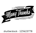 many thanks banner   retro... | Shutterstock .eps vector #125623778