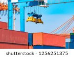stack of containers box  cargo... | Shutterstock . vector #1256251375