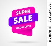 sale banner template design ... | Shutterstock .eps vector #1256254828