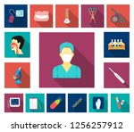 medicine and treatment flat... | Shutterstock .eps vector #1256257912