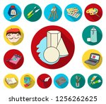 painter and drawing flat icons... | Shutterstock .eps vector #1256262625