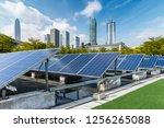 panoramic skyline and modern... | Shutterstock . vector #1256265088