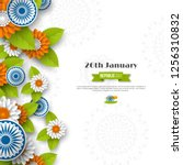 indian republic day holiday... | Shutterstock .eps vector #1256310832