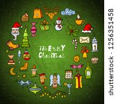 festive card with symbols of... | Shutterstock .eps vector #1256351458