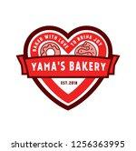 bakery vector logo | Shutterstock .eps vector #1256363995