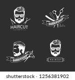 vector set of retro barber shop ... | Shutterstock .eps vector #1256381902