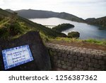 panoramic view point... | Shutterstock . vector #1256387362
