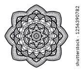 mandala. circle ethnic ornament.... | Shutterstock .eps vector #1256390782
