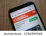 konskie  poland   december 09 ... | Shutterstock . vector #1256394568