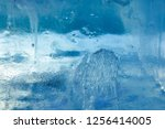 the texture of the ice. the... | Shutterstock . vector #1256414005