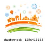 indian republic day concept... | Shutterstock .eps vector #1256419165