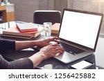woman with blonde short hair... | Shutterstock . vector #1256425882