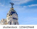 the facade of metropolis... | Shutterstock . vector #1256429668