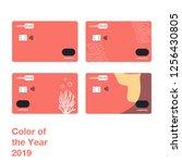 design of debit and credit...   Shutterstock .eps vector #1256430805