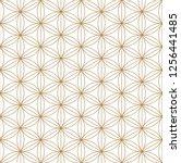 japanese seamless kumiko... | Shutterstock .eps vector #1256441485