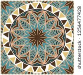 floral geometric pattern with... | Shutterstock .eps vector #1256477428