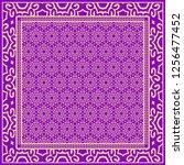 floral geometric pattern.... | Shutterstock .eps vector #1256477452