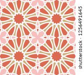 seamless texture with arabic... | Shutterstock .eps vector #1256491645
