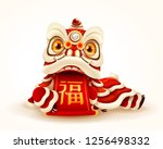 chinese new year lion dance... | Shutterstock .eps vector #1256498332