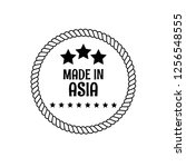 made in asia emblem  label ...   Shutterstock .eps vector #1256548555