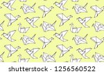 seamless pattern with hand... | Shutterstock .eps vector #1256560522