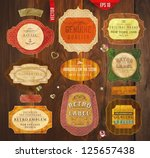 set of vector retro ribbons ... | Shutterstock .eps vector #125657438