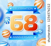 realistic sixty eight years... | Shutterstock . vector #1256576212