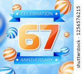 realistic sixty seven years... | Shutterstock . vector #1256576215