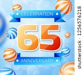 realistic sixty five years... | Shutterstock . vector #1256576218
