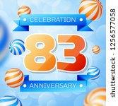 realistic eighty three years... | Shutterstock . vector #1256577058