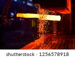Steel Quenching At High...