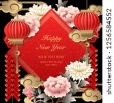 happy chinese new year retro... | Shutterstock .eps vector #1256584552
