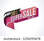 vector super sale label | Shutterstock .eps vector #1256593678