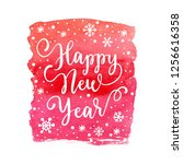 happy new year wish poster ... | Shutterstock .eps vector #1256616358