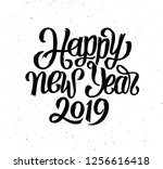 greeting card design template... | Shutterstock . vector #1256616418