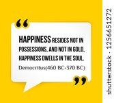vector illustration of quote.... | Shutterstock .eps vector #1256651272