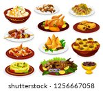ramadan food of iftar party... | Shutterstock .eps vector #1256667058