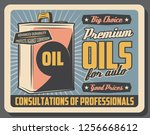 car motor oil or vehicle engine ... | Shutterstock .eps vector #1256668612