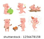 funny pink pigs playing games | Shutterstock . vector #1256678158