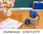 congratulatory gift image of... | Shutterstock . vector #1256711575