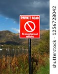 """""""private road"""" sign 