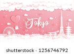 honeymoon trip and valentine's... | Shutterstock .eps vector #1256746792