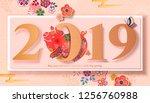 lovely floral piggy jumps... | Shutterstock . vector #1256760988