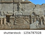 the beautiful reliefs   symbols ... | Shutterstock . vector #1256787028