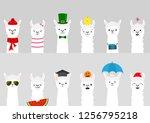 alpaca llama set. cute cartoon... | Shutterstock .eps vector #1256795218