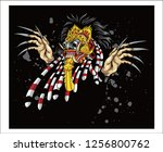 barong  gandrung culture from... | Shutterstock .eps vector #1256800762