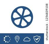 lemon icon stock vector... | Shutterstock .eps vector #1256839108